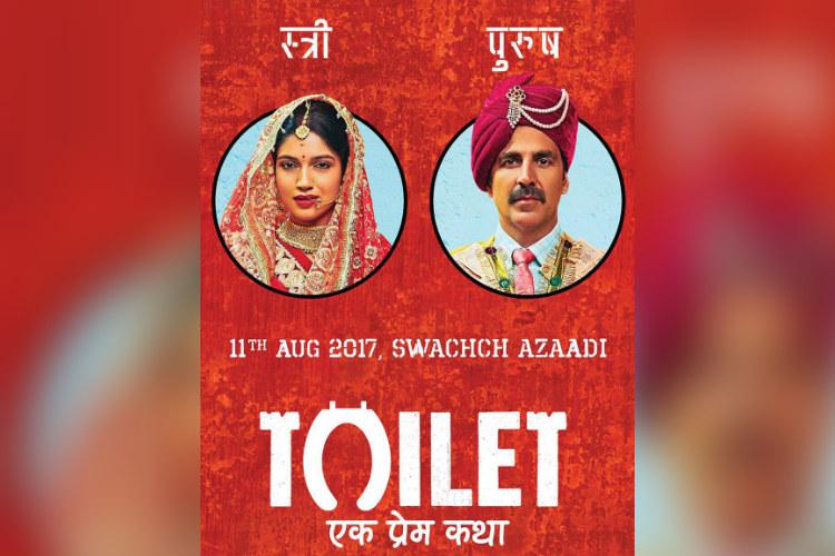 Akshay Kumar unveils first poster of 'Toilet Ek Prem Katha'