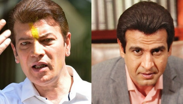 Aditya Pancholi and Ronit Roy.