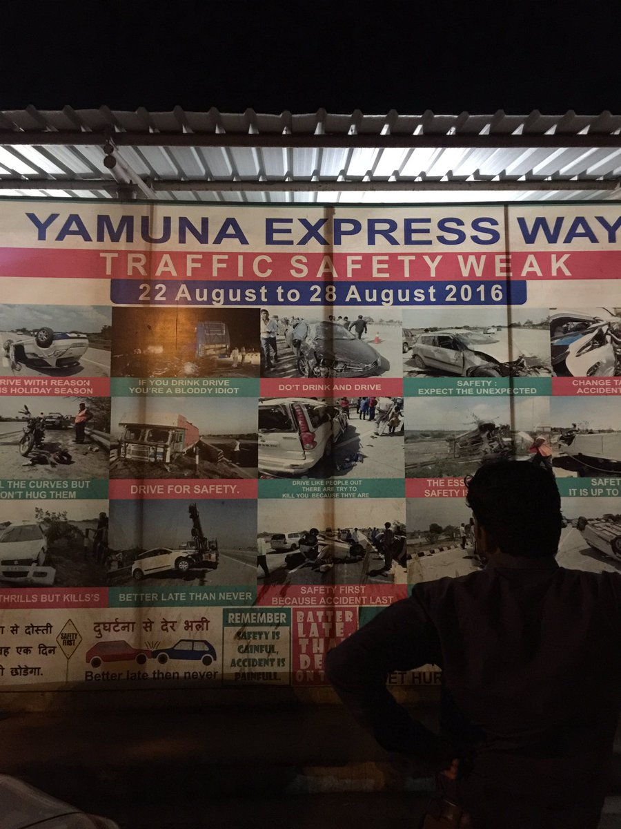 Yamuna Expressway Typo Error Redit Twitter Image for InUth.com