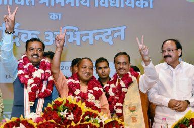 Yogi Adityanath is CM of Uttar Pradesh