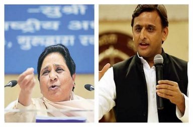 akhilesh-mayawati-express-photo