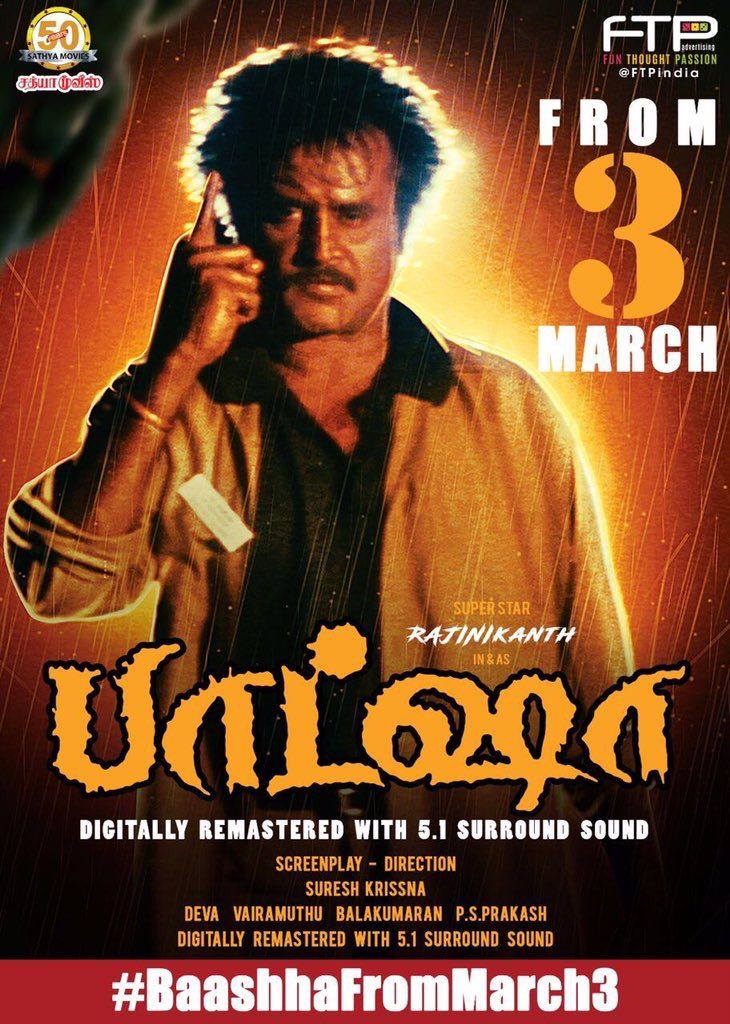 Baasha poster (Courtesy: Twitter/@dhanushkraja )