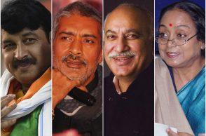 Bihar Divas: Top 10 Biharis who have made india proud
