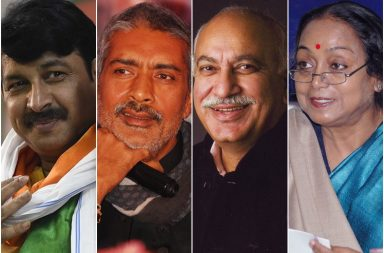 Bihar Divas: Top 10 Biharis who have made india proud
