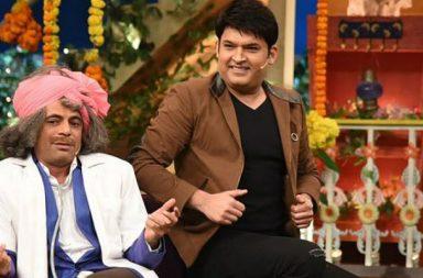 Kapil Sharma and Sunil Grover (Courtesy: Twitter)