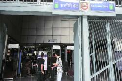 Delhi: Woman allegedly commits suicide by hanging herself at Kashmere Gate metro station