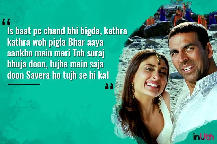 Kareena Kapoor, Akshay Kumar Falak Tak Chal, Kausar Munir lyrics