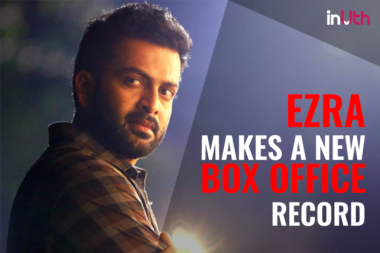 Kerala Box Office: Prithviraj's Ezra crosses Rs 30 crore, becomes second Malayalam blockbuster of 2017