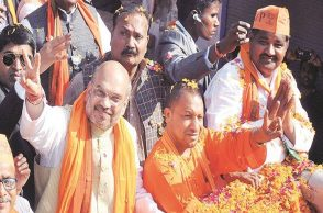 yogi-adityanath-pti-photo-for-inuth