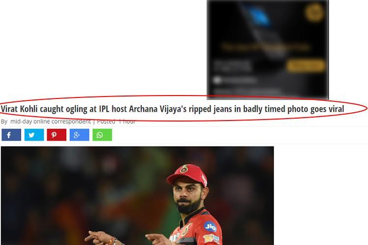 IPL (Screenshot)