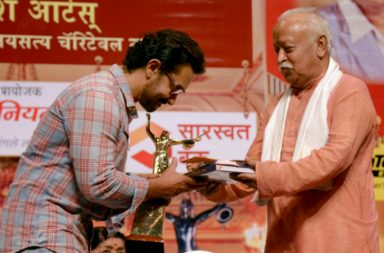 Aamir Khan receiving award from RSS chief Mohan Bhagwat. (Courtesy: PTI)
