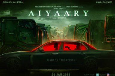 A screenshot of Aiyaari's motion poster. (Courtesy: Twitter/Neeraj Pandey)
