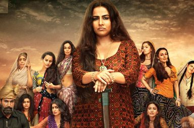 Begum Jaan movie poster