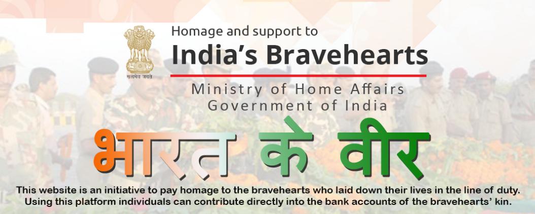 bharat-ke-veer-image-for-inuth