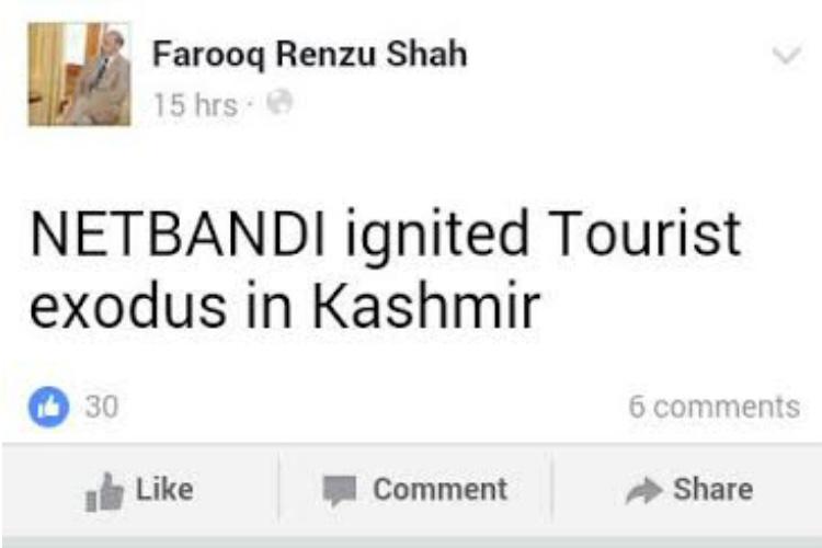 Farooq Renzu Shah