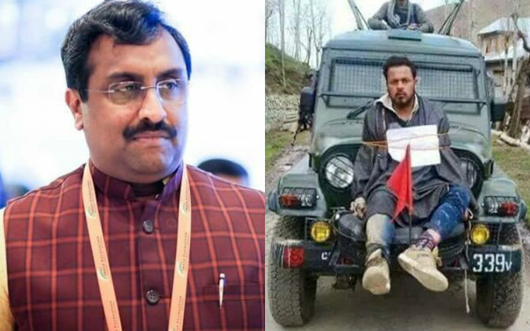 """""""Everything fair in love and war,"""" says senior BJP leader Ram Madhav on the use of human shield inKashmir"""