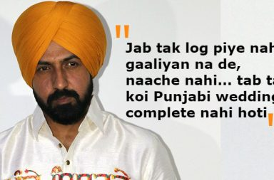 Gippy Grewal quote