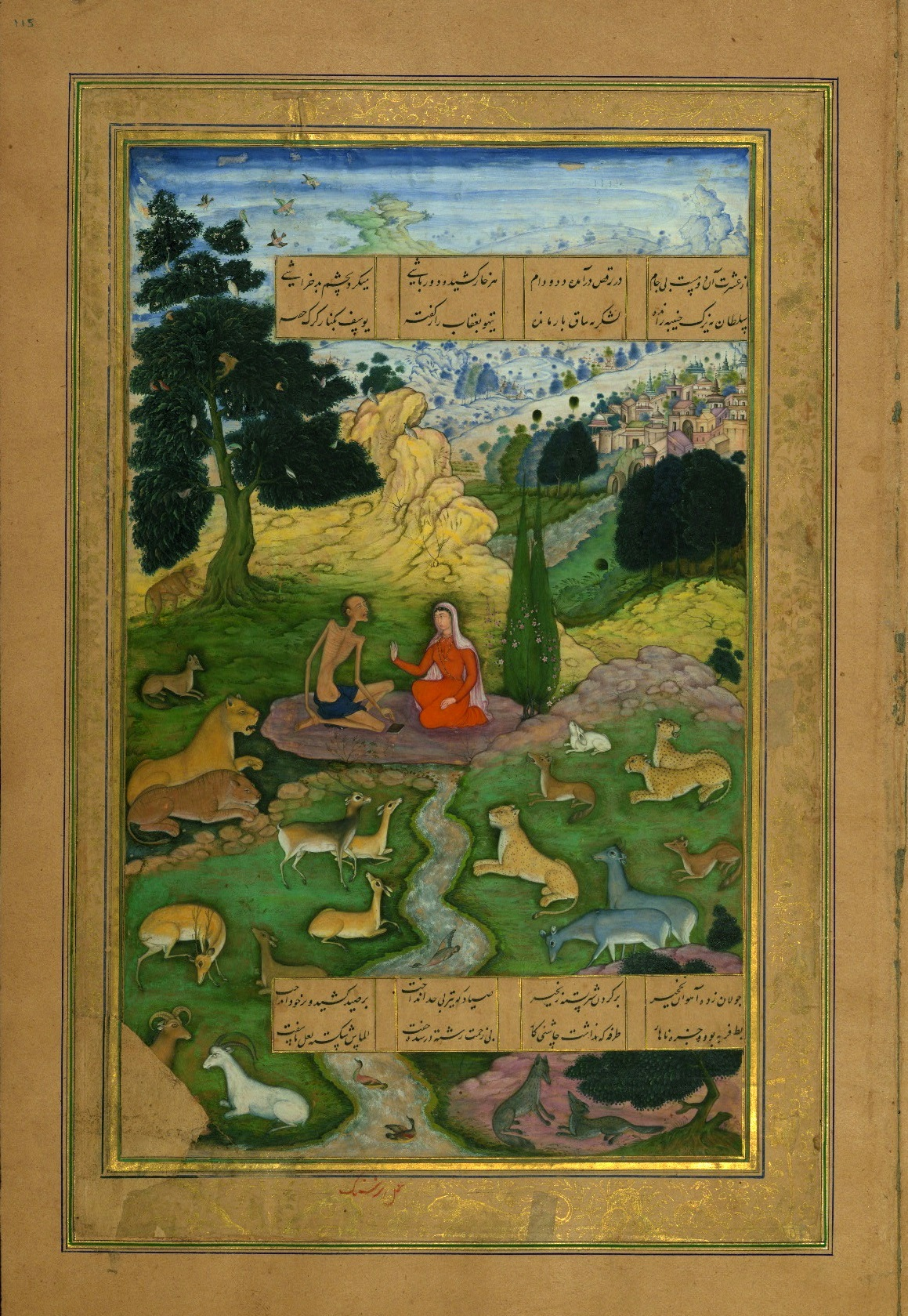 Majnun in Wilderness based on Amir Khusro's version of Layla Majnun, Walter Arts Museum