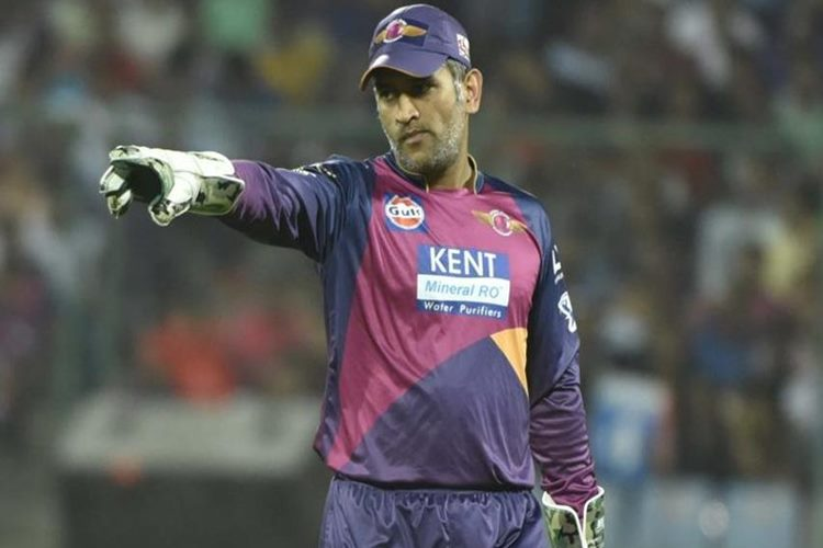 Watch MS Dhoni trolling Kevin Pietersen is the perfect 'dropping the mic' LOL moment from RPS vs MI clash