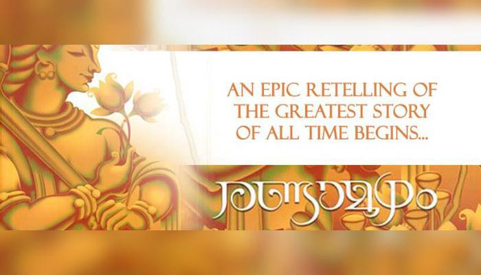 mahabharata-malayalam-mohan-lal