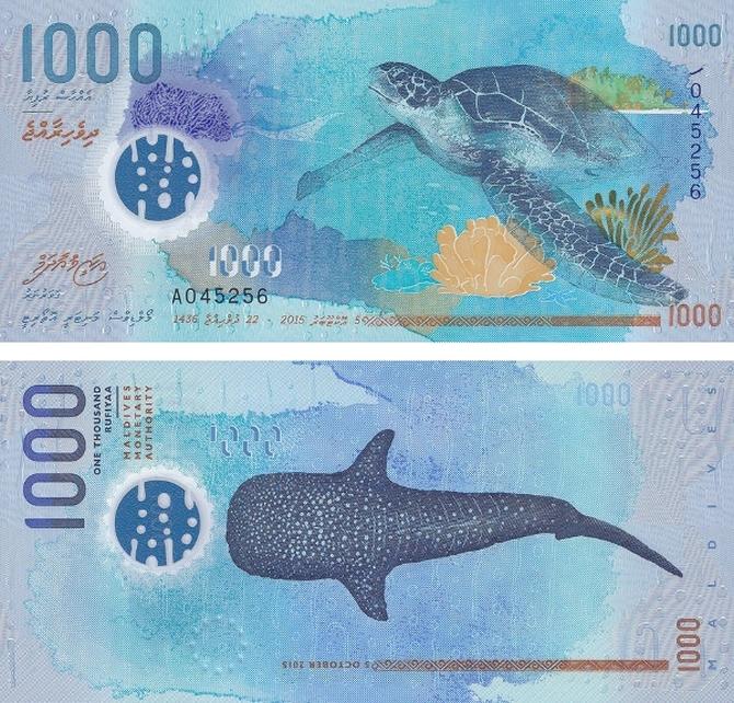 maldives-1000-rufiya