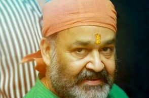 Mohanlal Odiyan movie