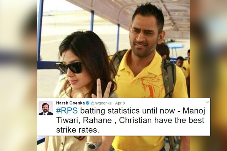 MS Dhoni's wife Sakshi has the perfect reply for RPS co-owner's brother Harsh Goenka's jibe at her hubby