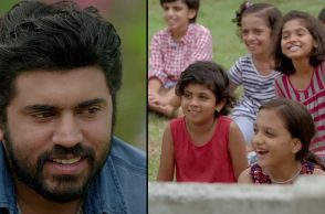 Nivin Pauly No Go Tell short film still
