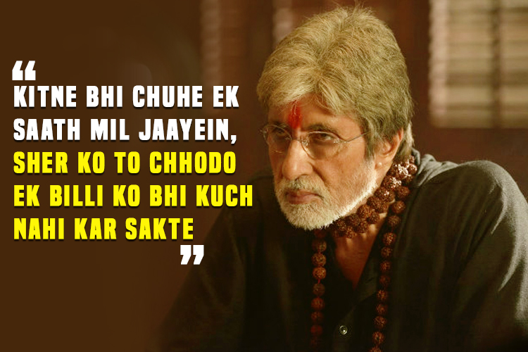 Amitabh Bachchan in a still from Sarkar 3.