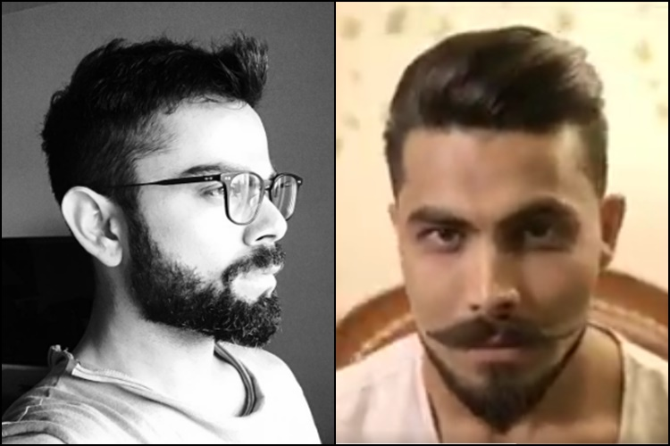 Virat Kohli Trolls Jadeja, Pandya And Rohit For Their #BreakTheBeard Look