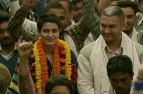 A still from Dangal (Courtesy: YouTube/Zee Music Company)