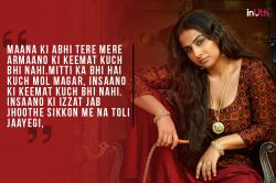 Sahir Ludhianvi's magical lyrics and Khayyam's music make Begum Jaan's latest song Woh Subah a soul stirring experience