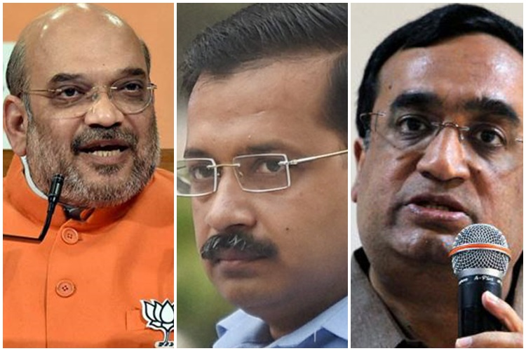 BJP winning the MCD elections, AAP to stay at number 2, claims ABP C-Votersurvey