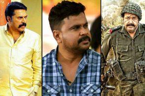 Flop Malayalam films