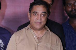 Kamal Haasan (Courtesy: IANS)