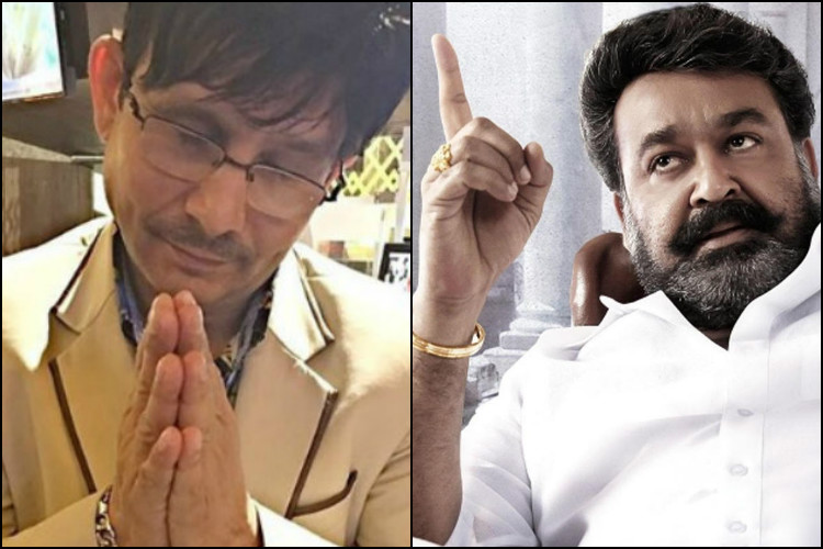 Ready to play 'Bheem' if Mohanlal rejects the role: Prabhas