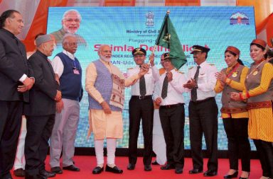Prime Minister Narendra Modi launching the UDAN (Photo: PTI)