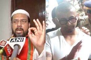 Sonu Nigam and Cleric