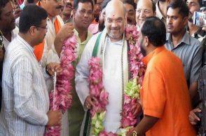 Odisha bjp meet