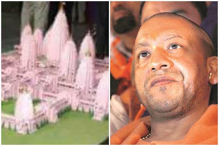 Yogi Adityanath's fake Facebook page posts blueprint of RamMandir
