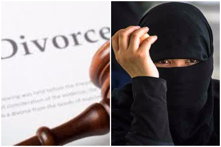 Hyderabad Woman Learns Of Divorce Through Newspaper Ad