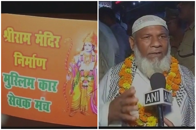 A campaign in Ayodhya to build Ram Temple, this time byMuslims