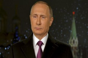 vladimir putin-photo-for-inuth