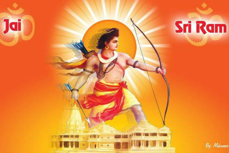 President greets nation ahead of Ram Navami