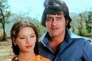 Shabana Azmi and Vinod Khanna (Courtesy: Indian express)