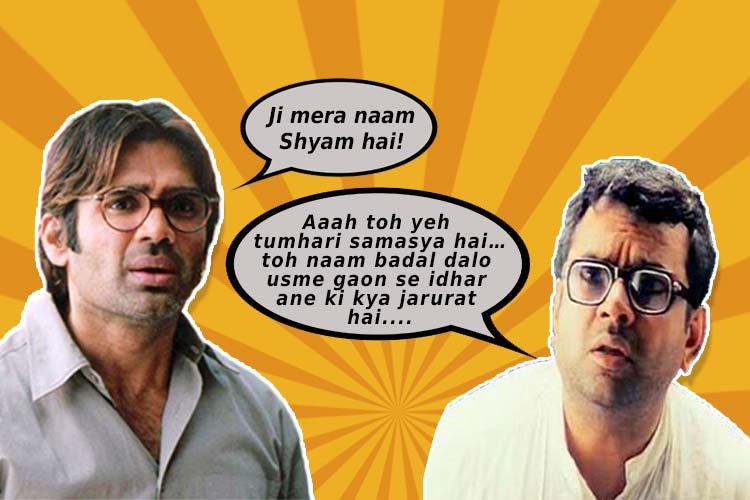 Babu Bhaiya giving the perfect solution to Shyam's problem