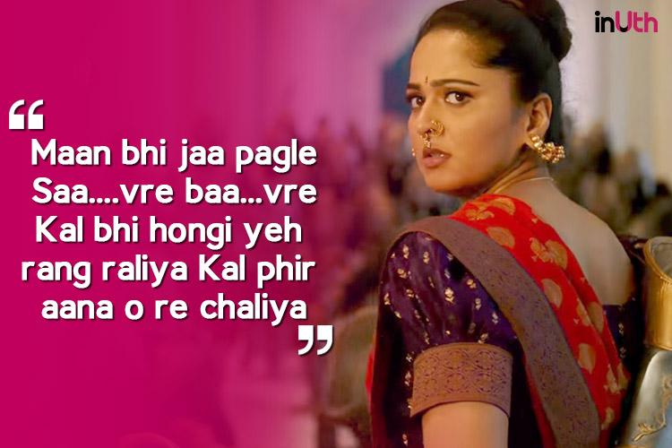 Anushka Shetty So Ja Zara, InUth dot com
