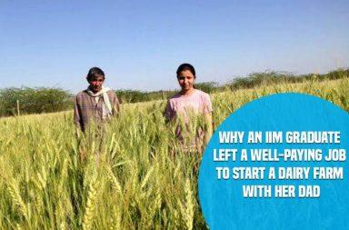 Ankita Kumawat, Maatratav Dairy and Organic Farm. Organic Farming, Dairy Products, Food Adulteration, IIM Calcutta