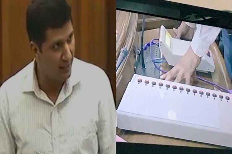 AAP hacked 'look-alike' gadget, not our EVM
