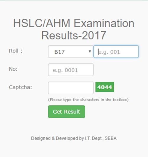 Assam SEBA HSLC Class 10 Result 2017 declared, Assam Class 10 result, Assam Board Class 10 result